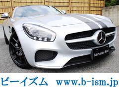 メルセデスAMG GT左H レーダーセーフティ 黒革 1オーナ 禁煙 新車保証付