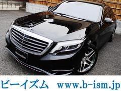 M・ベンツS300h AMGライン LUX−P 新車保証 1オナ 禁煙