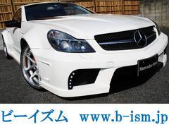 M・ベンツSL500後期AMGワイドスタイル タン革HDDナビ 地デジ