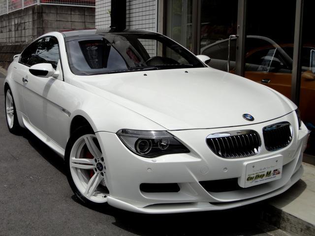BMW M6 クライスジーク可変マフラー ハーマンエアロ 507...