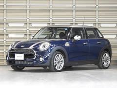 MINIクーパーS セブン 特別仕様車 ワンオーナー 認定中古車