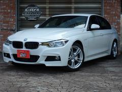 BMW330eMスポーツアイパフォーマンス プラグインハイブリッド