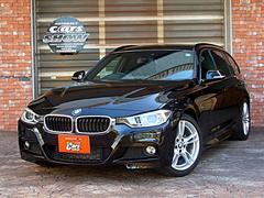 BMW320dツーリングMスポーツ 1オーナー スマートオープナー