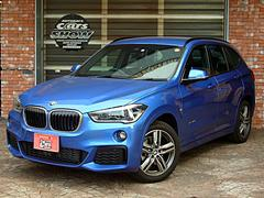 BMW X1xDrive18d Mスポーツ ACC コンフォートPKG