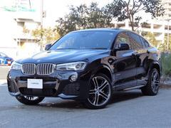 X4xDrive 28i Mスポーツ 当店買取車両 スライディング&チルトルーフ コンフォートアクセス アクティブクルーズ レーダーブレーキ フルセグTV ナビバックカメラ フルレザー電動シート フットオープナー付パワートランク