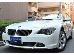 BMW650iカブリオレ 左H 黒革 HDDナビ 禁煙車