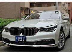 BMW740i プラスPKG アイボリー革 19AW 禁煙車