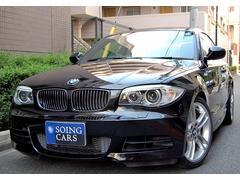 BMW135iクーペ 後期ライト 禁煙車 外マフラー&3Dサス