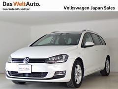 VW ゴルフヴァリアントアニバーサリーエディション ナビ シートヒーター 認定中古車