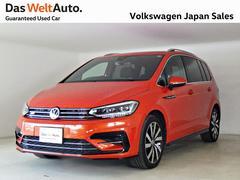 VW ゴルフトゥーランTSI Rライン オプション色 認定中古車