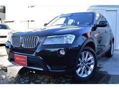 BMW X3xDrive 20i ハイラインパッケージ 下取車