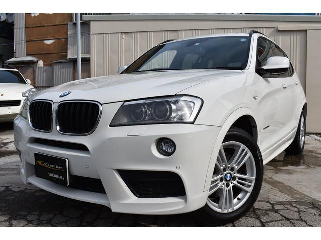 BMW 1オナ xDrive 20d ブルーパフォマンスMスポーツP