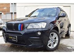 BMW X3xDrive 20i Mスポーツパッケージ 記録簿