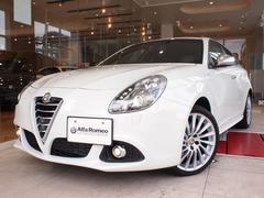 アルファロメオ ジュリエッタスポルティーバ 電動黒革シート ナビTV Bカメ 新車保証