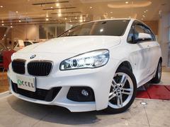 BMW218dアクティブツアラー Mスポーツ 本革 純正HDDナビ