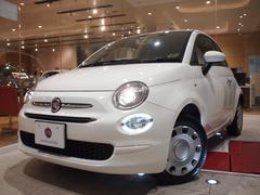 フィアット 5001.2POP 現行モデル LEDデイライト 新車保証