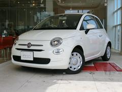 フィアット 500ツインエア ポップ 新車保証 ETC