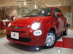 フィアット 5001.2 ポップ 現行カープレイオーディオ 新車保証
