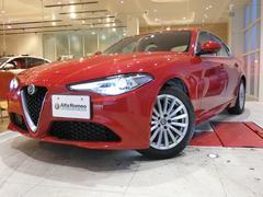 アルファロメオ ジュリアベースグレード  ブラックレザー  スマートキー 新車保証