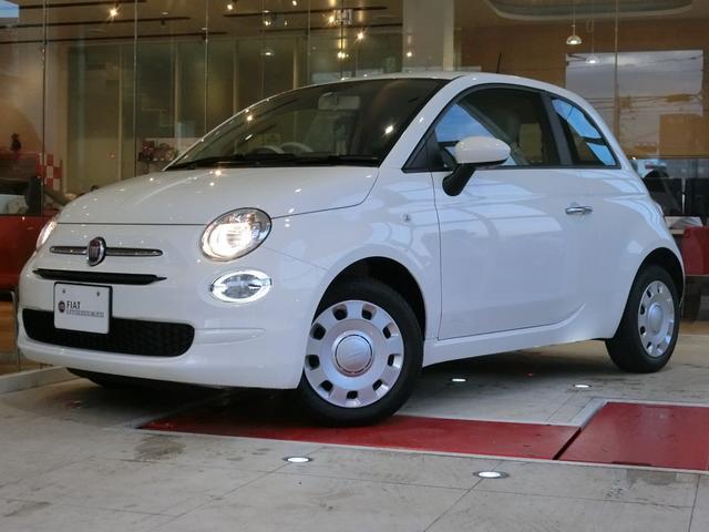 フィアット ツインエア POP 2気筒ターボ 当店試乗車 新車保証