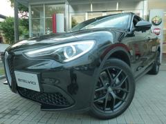 アルファロメオ ステルヴィオ2.0ターボ Q4ラグジュアリーPKG ベージュ革 新車保証