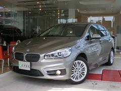 BMWプラグインハイブリッド 4WDナビ Bカメラ衝突軽減ブレーキ