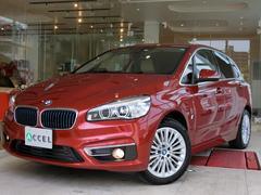 BMW225Xe 純正ナビ Bカメラ 革Pシート 電動リアゲート