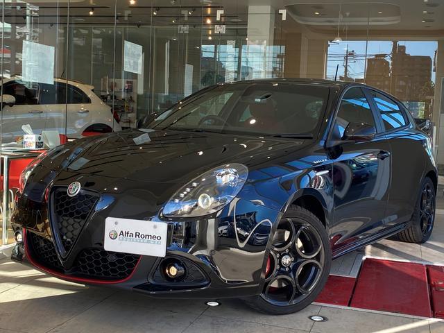 アルファロメオ ヴェローチェ 1750 TBI 新車保証  赤レザー