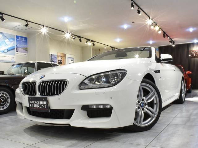 BMW 640iカブリオレ Mスポーツパッケージ 1オーナー 下取車