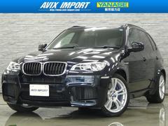 BMW X5 M黒革SR ナビ LEDライト コンフォートアクセス 禁煙車