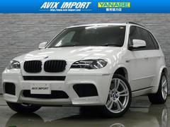 BMW X5 M黒革 パノラマSR 純正HDDナビTV Bカメラ 20AW