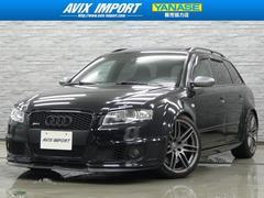 アウディ RS4アバントブラックスタイルLTD 黒革SR HDDナビKW車高調 禁煙