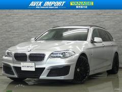 BMW523iツーリングハイラインPKG 黒革 SR 20AW
