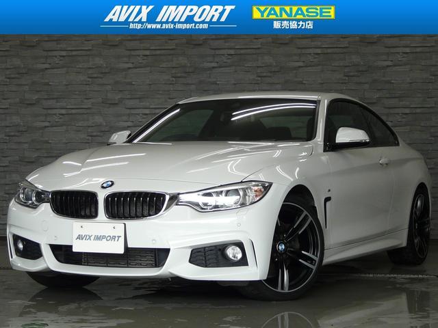 BMW 428iクーペMスポーツ ナビTV Bカメラ インテリセーフ