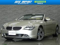 BMW645Ciカブリオレ V8 ベージュ革 DVDナビ 20AW