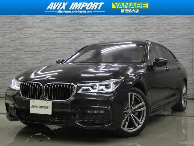 BMW 740eアイパフォーマンス Mスポーツ 衝突回避 SR 白革