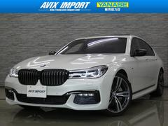 BMW750i Mスポーツ 右H 1オナ禁煙 衝突回避 SR 黒革