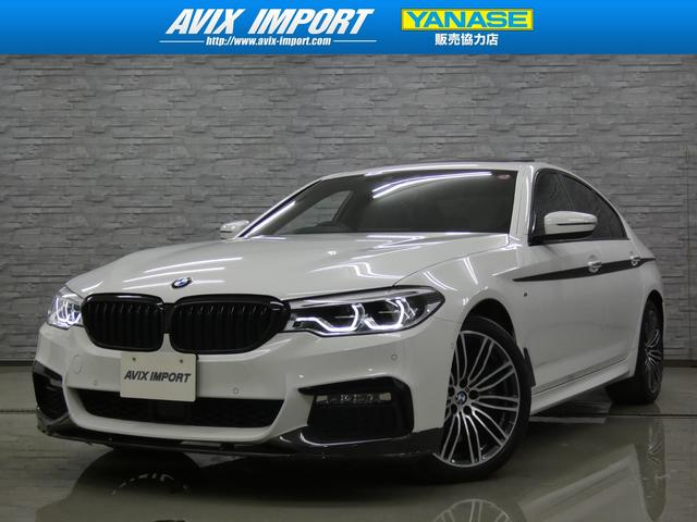 BMW 540i Mスポーツ イノベーションPKG 衝突回避 1オナ
