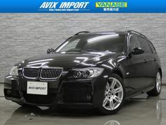 BMW325iツーリング MスポーツPKG 中期パノラマSR 黒革