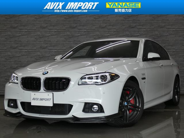 BMW アクティブHV5 Mスポーツ 後期 衝突回避 黒革 ACC