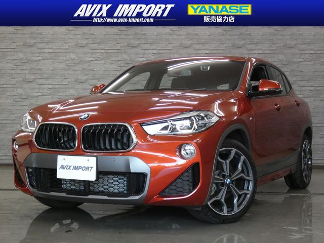 X2(BMW) xDrive 18d MスポーツX 中古車画像