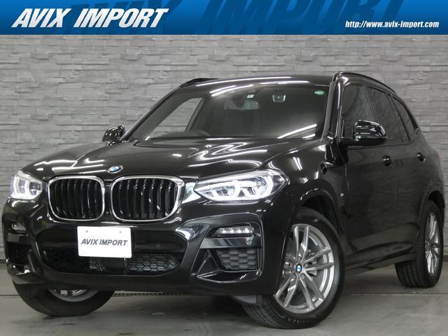 X3(BMW) xDrive 20d Mスポーツ ハイラインPKG1オナ禁煙 現行型 ドライビングアシストプラス ナビ 中古車画像