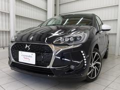シトロエン DS3スポーツシック1オナ試乗車キセノン前後ソナー新車保証メンプロ
