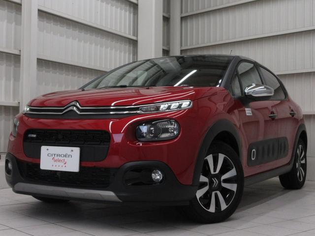 シトロエン シャイン新車保証ドラレコ16AW自動ブレーキBカメ カスタム