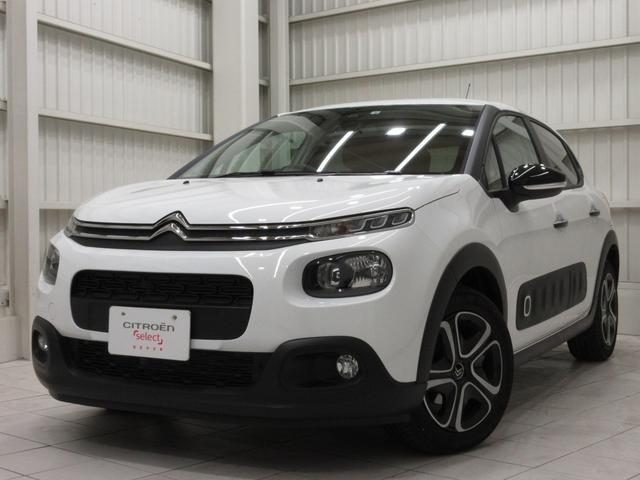 シトロエン フィール新車保証Carplayデモカースマートキー電格ミラー