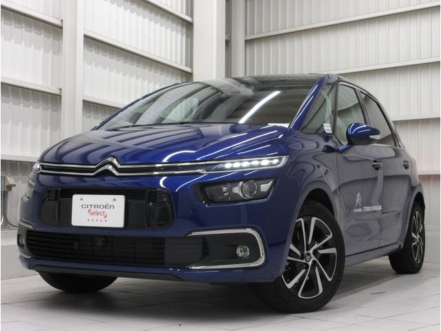 シトロエン シャイン新車保証キセノン純正ナビETC未設定車