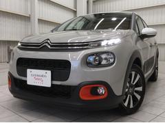 C3インスパイアード バイ ジャパン コレクション 特別仕様車新車保証継承CarPlayクルコン
