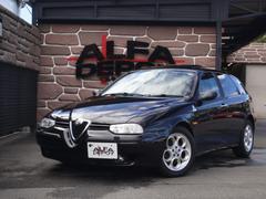 アルファ156スポーツワゴン2.5 V6 24V Qシステム