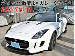 ジャガー FタイプSクーペ 2015yモデル 20インチカーボンブレードAW