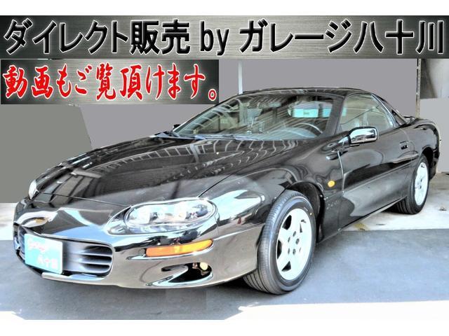 シボレー Z28  V8 5.7L